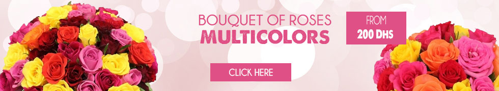 Offer multicolor roses